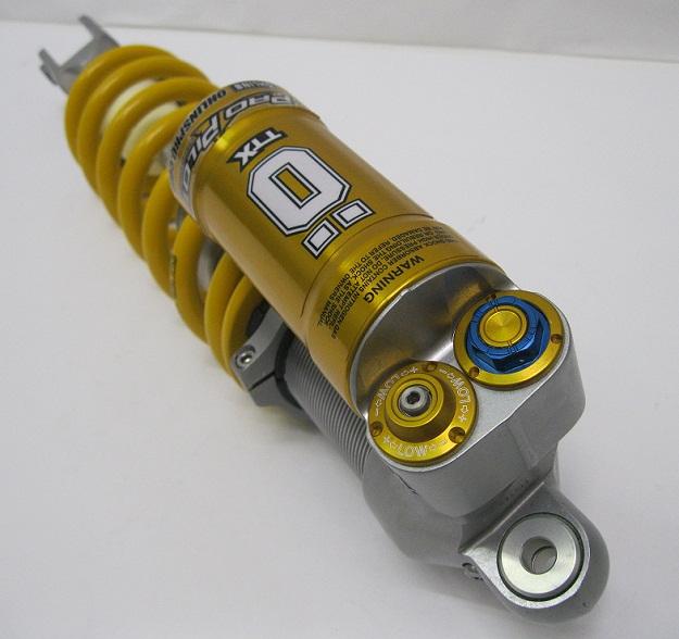 KTM Ohlins TTX Shock KT1594