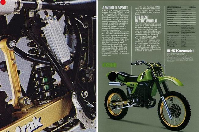 83 KX 500 uni track shock service